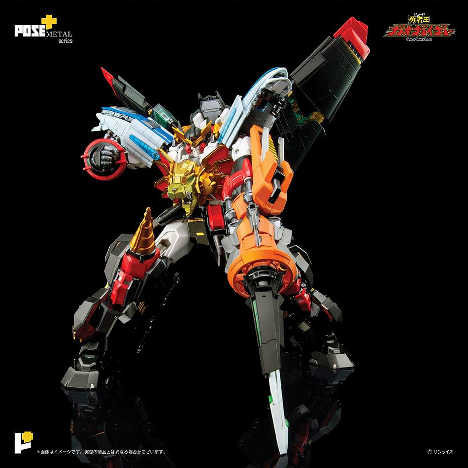 POSE+Metal Series GaoGaiGar 13