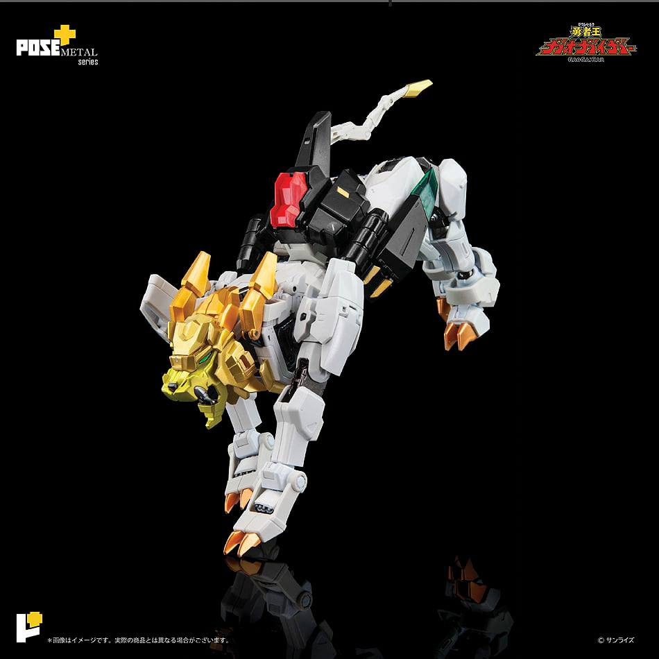 POSE+Metal Series GaoGaiGar 16