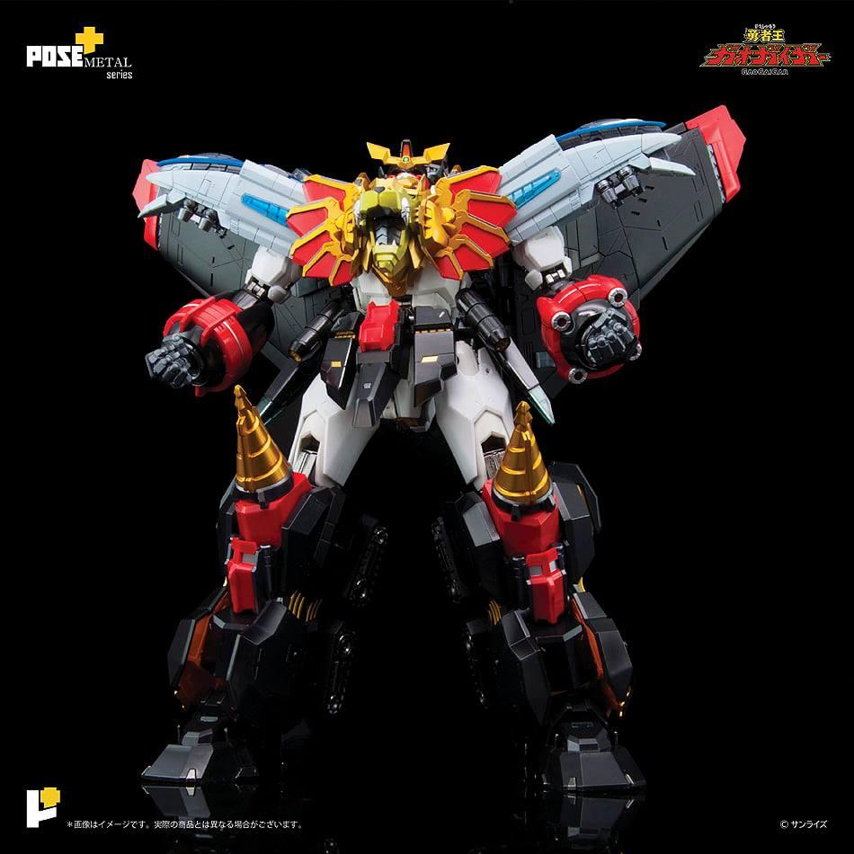 POSE+Metal Series GaoGaiGar 1