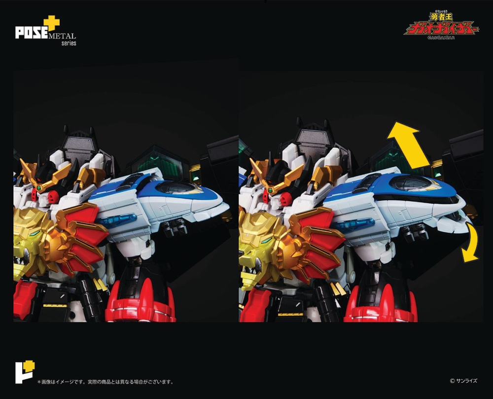 POSE+Metal Series GaoGaiGar 22