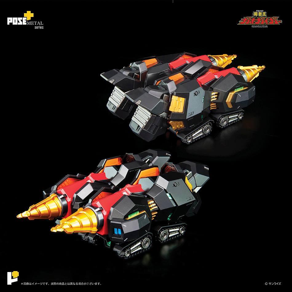 POSE+Metal Series GaoGaiGar 23