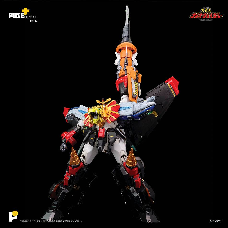 POSE+Metal Series GaoGaiGar 27