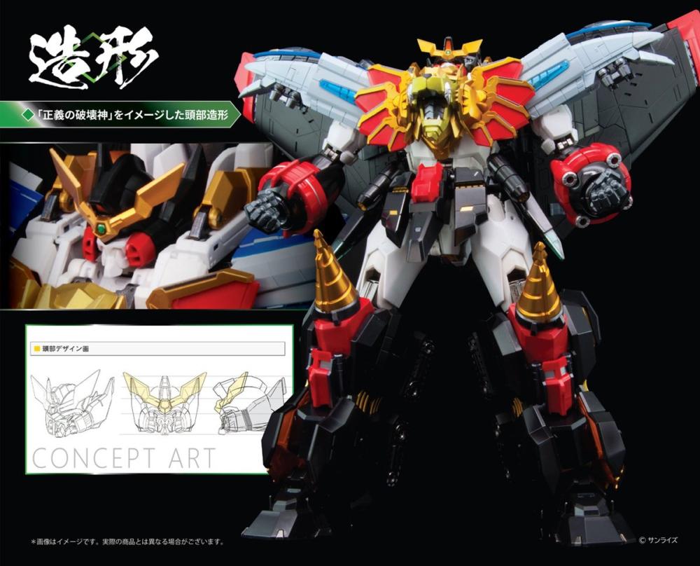 POSE+Metal Series GaoGaiGar 32