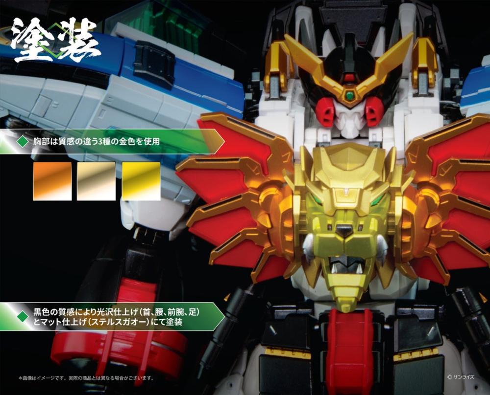 POSE+Metal Series GaoGaiGar 35