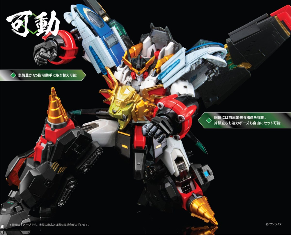 POSE+Metal Series GaoGaiGar 36