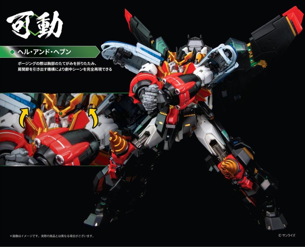POSE+Metal Series GaoGaiGar 37