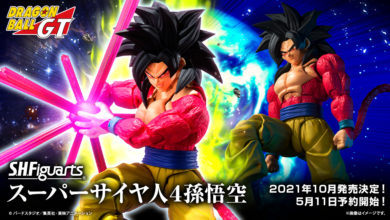 "S.H.Figuarts Bandai: Son Goku SS4 ""Dragon Ball GT """